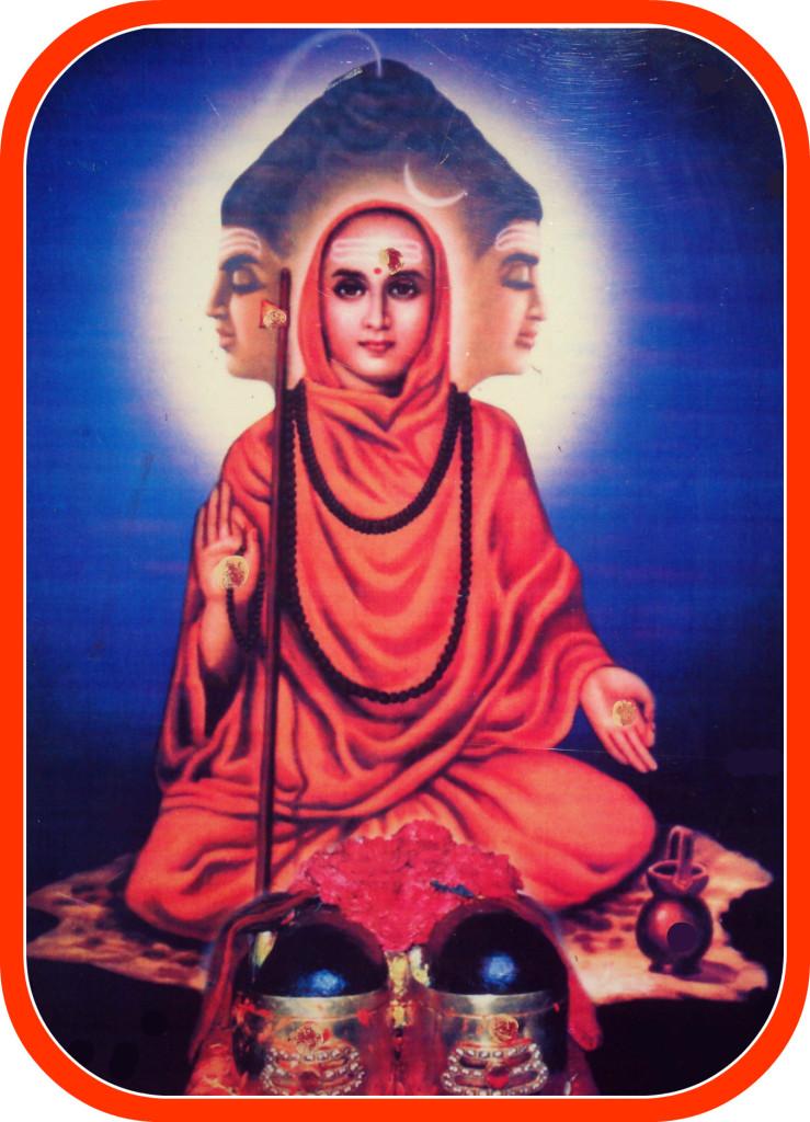 NrusimhaSarawsthiSwamy