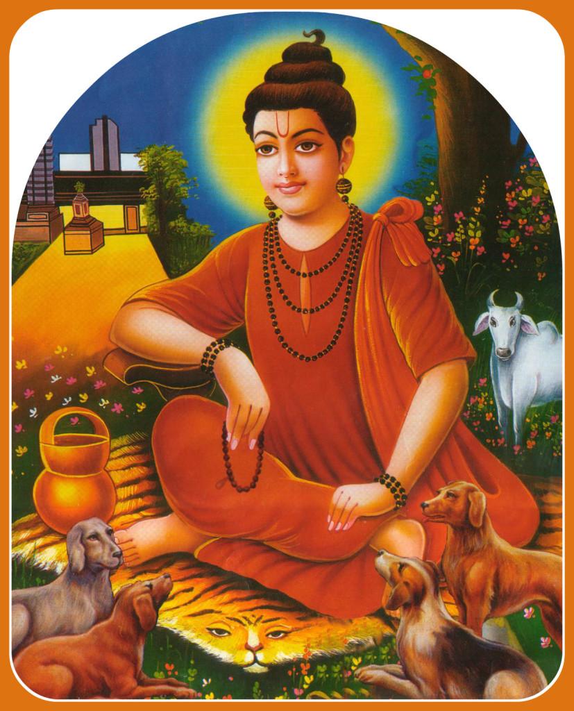 SPSV Gangapur