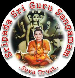 Trust Logo 2