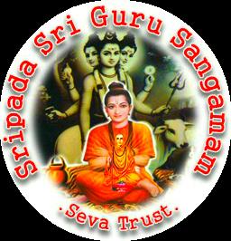 Sripada Sri Guru Sangamam Seva trust