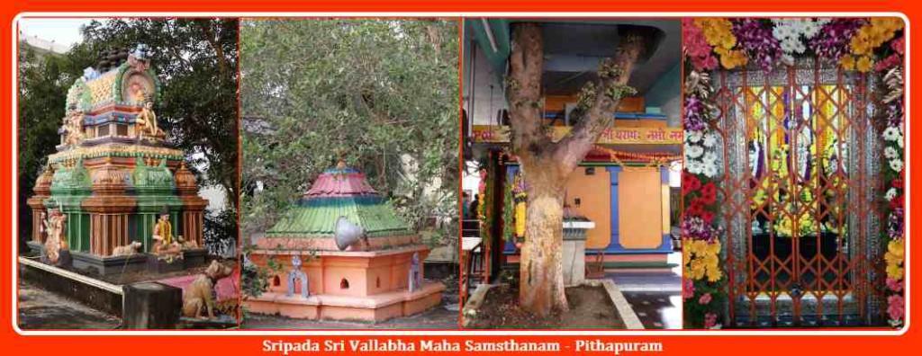 Sripada Sri Vallabha Maha Samsthanam - Pithapuram