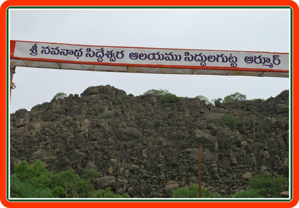 NavnathSiddha Gutta - Armoor-1