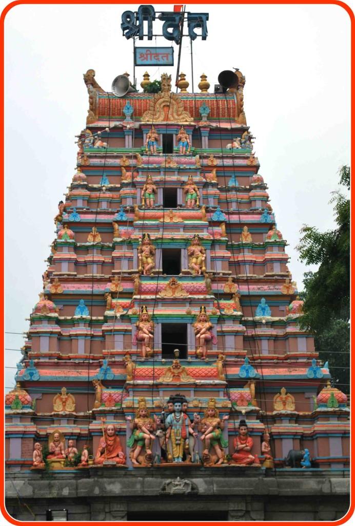 Nirguna Paduka Temple