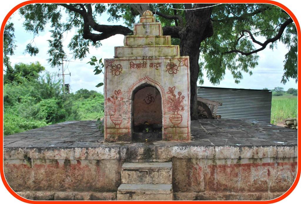 Vishranthi Katta