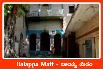 Balappa matt