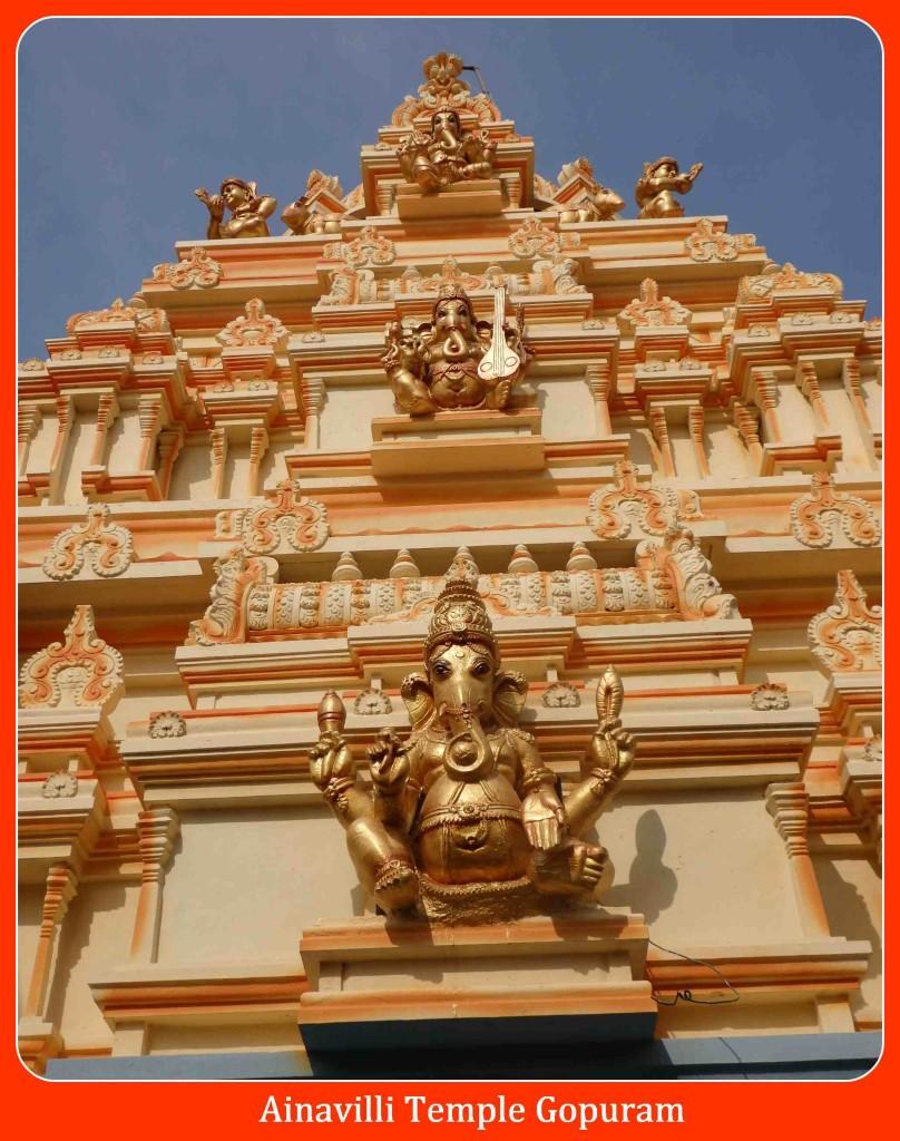 Ainavilli Maha Ganapathi Temple Gopuram