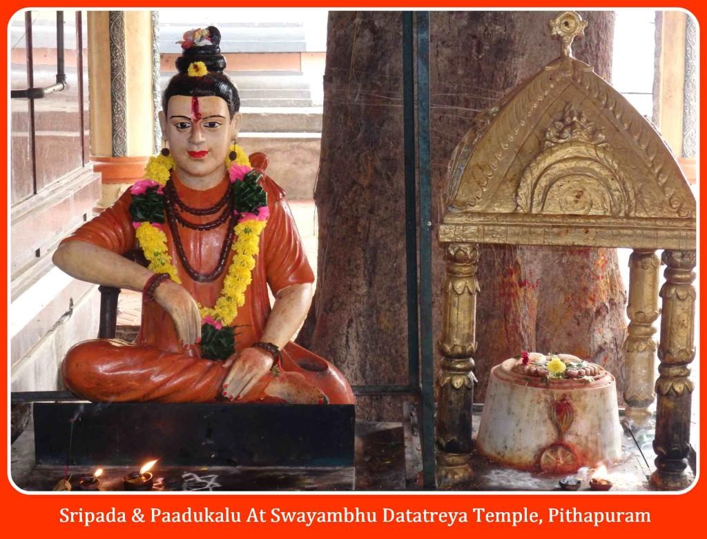 Swayambhu Dattatreya Gudi Premises