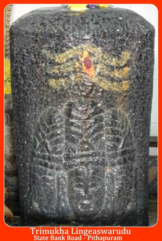 Trimukha Lingeswarudu - Pithapuram