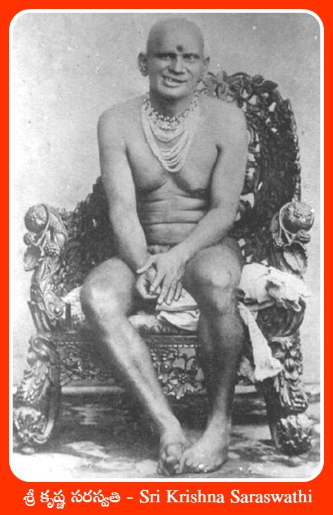 KrishnaSaraswati