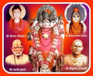 Sri Krishna Saraswathi With Dattavataaras