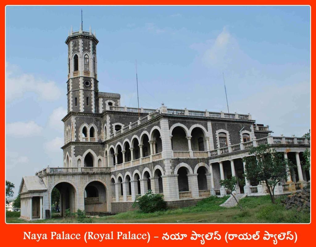 Royal Palace of Akkalkot