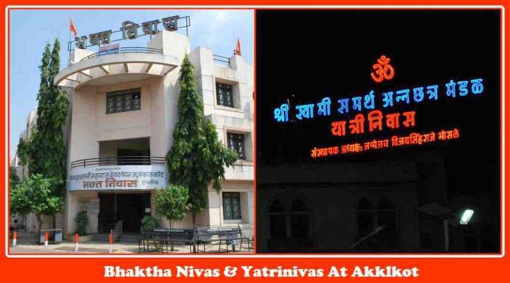 Bhakt Nivas & Yatri Nivas At Akkalkot