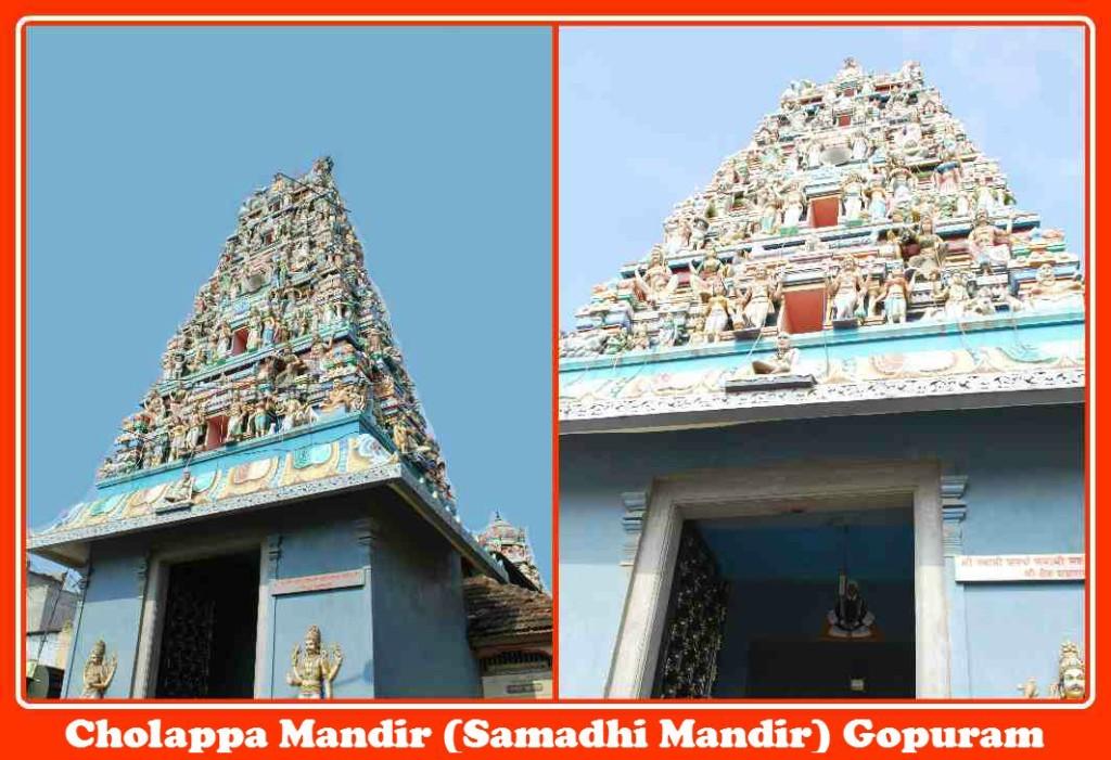 Swami Samardha Samadhi Mandir / Cholappa Matt At Akkalkot