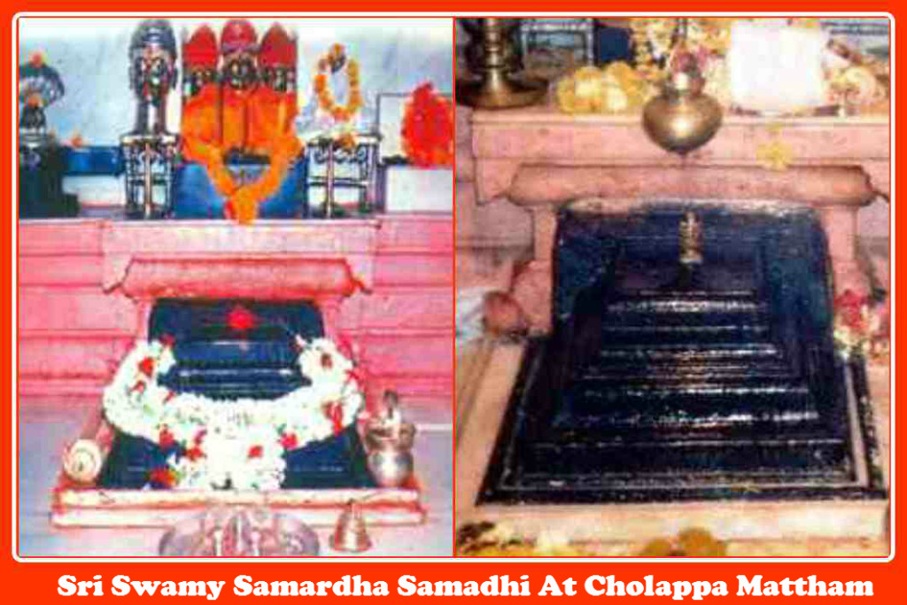 Swami Samrdha Samadhi At Cholappa Matt In Akklkot