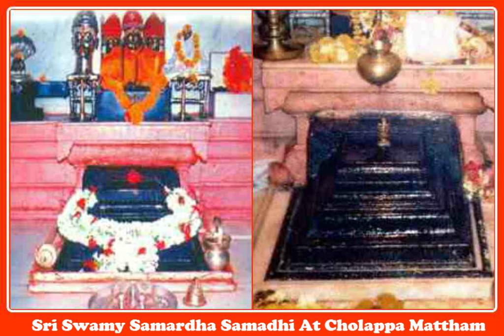 Swami Samrdha Samadhi At Cholappa Matt In Akklkot