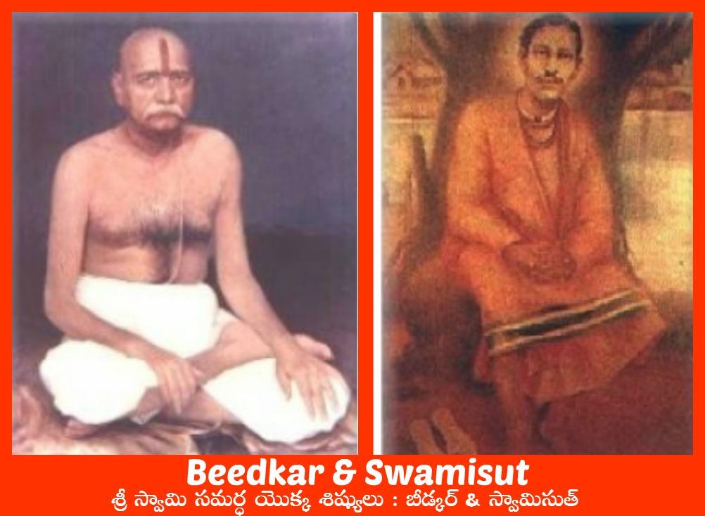 Beedkar & Haribhau (SwamiSut) At Akkalkot