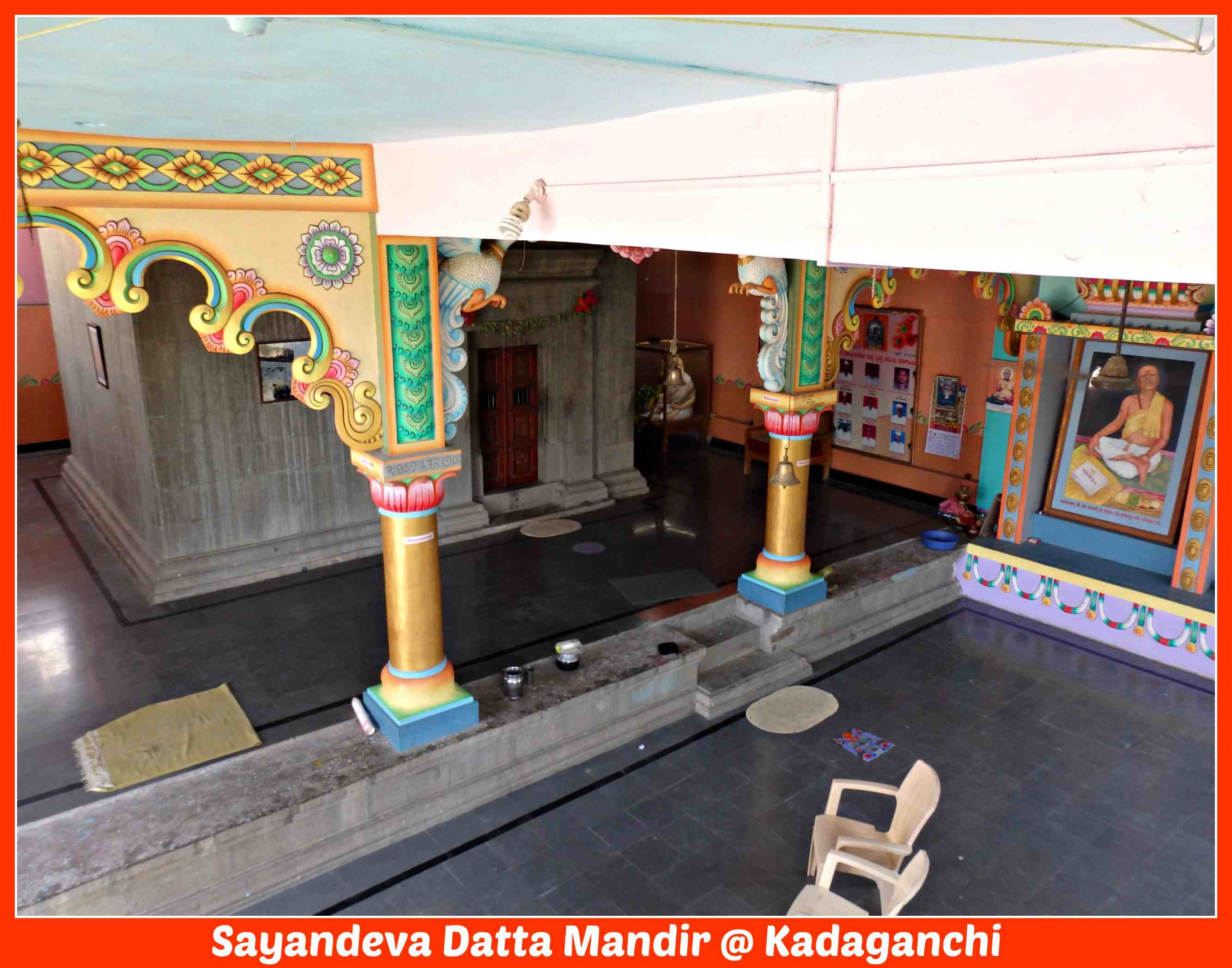 Sri Kshetra Kadaganchi Datta Mandir