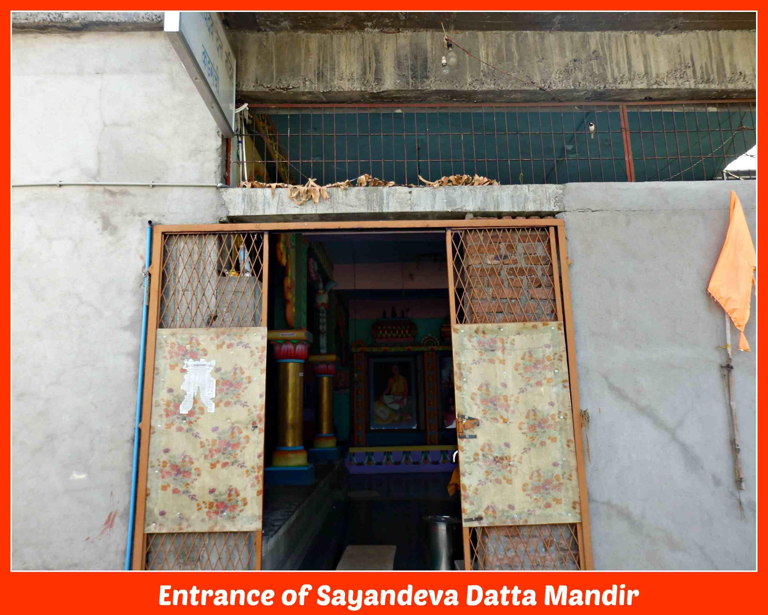 Kadaganchi Sayandeva KarunaPaduka Datta Kshetram (Sri Sayandeva House)