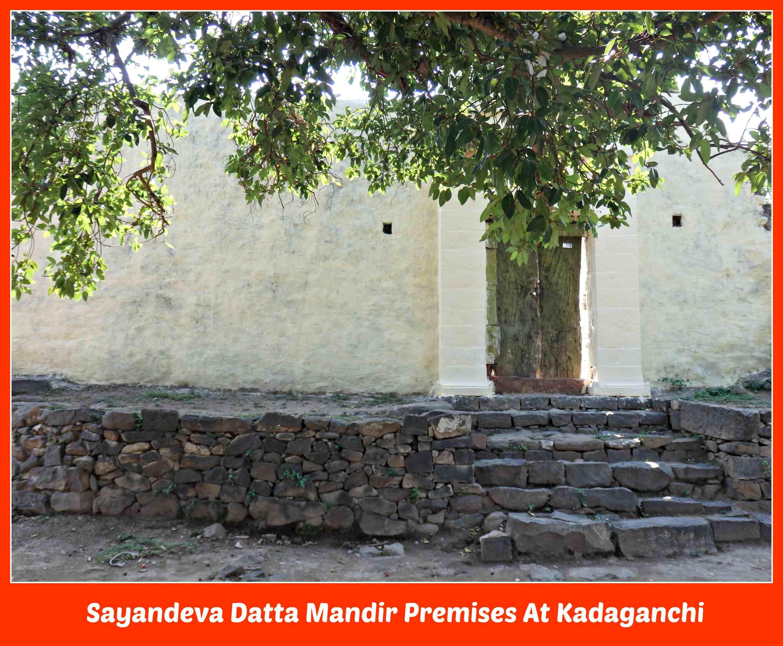 Kadaganchi Sayandeva House Premises
