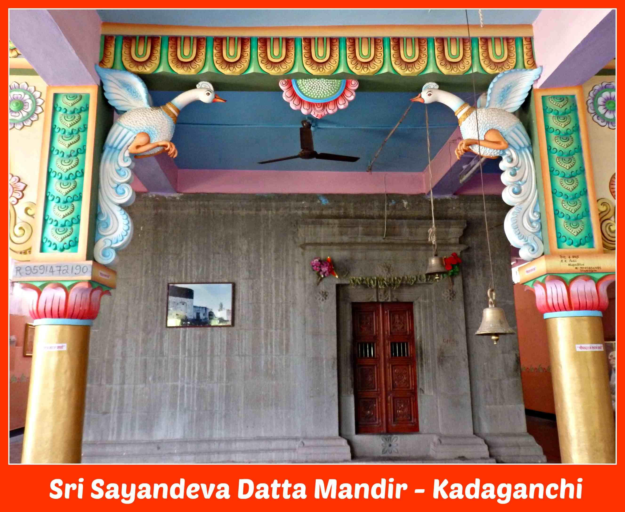 Sri Sayandeva Datta Mandir - Kadaganchi
