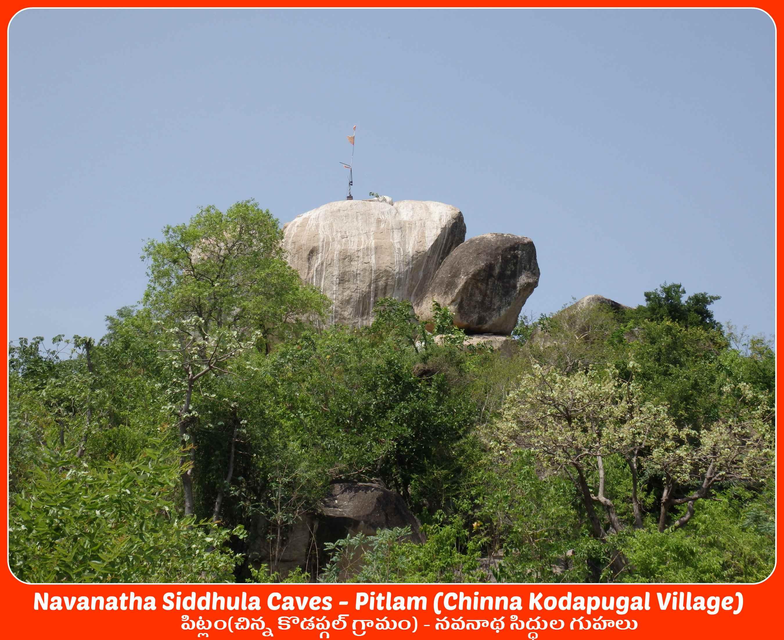 China Kodalgal (Pitlam) Navanatha Siddha Caves-3