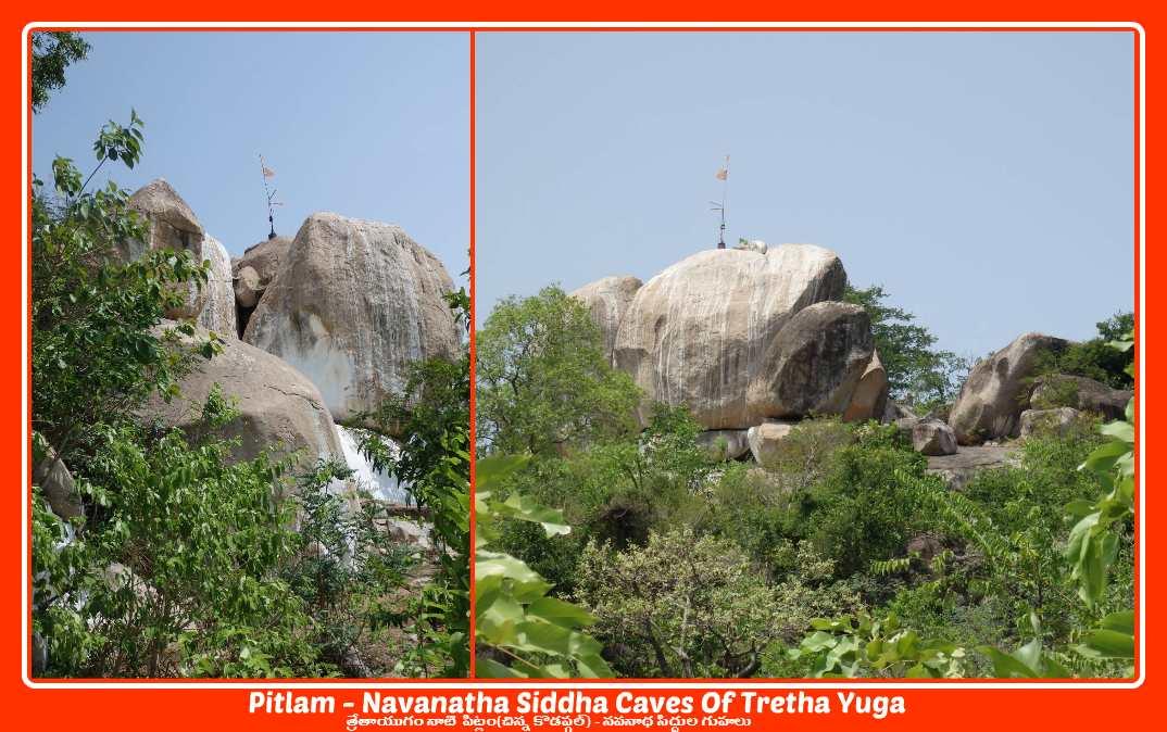 China Kodalgal (Pitlam) Navanatha Siddha Caves-2