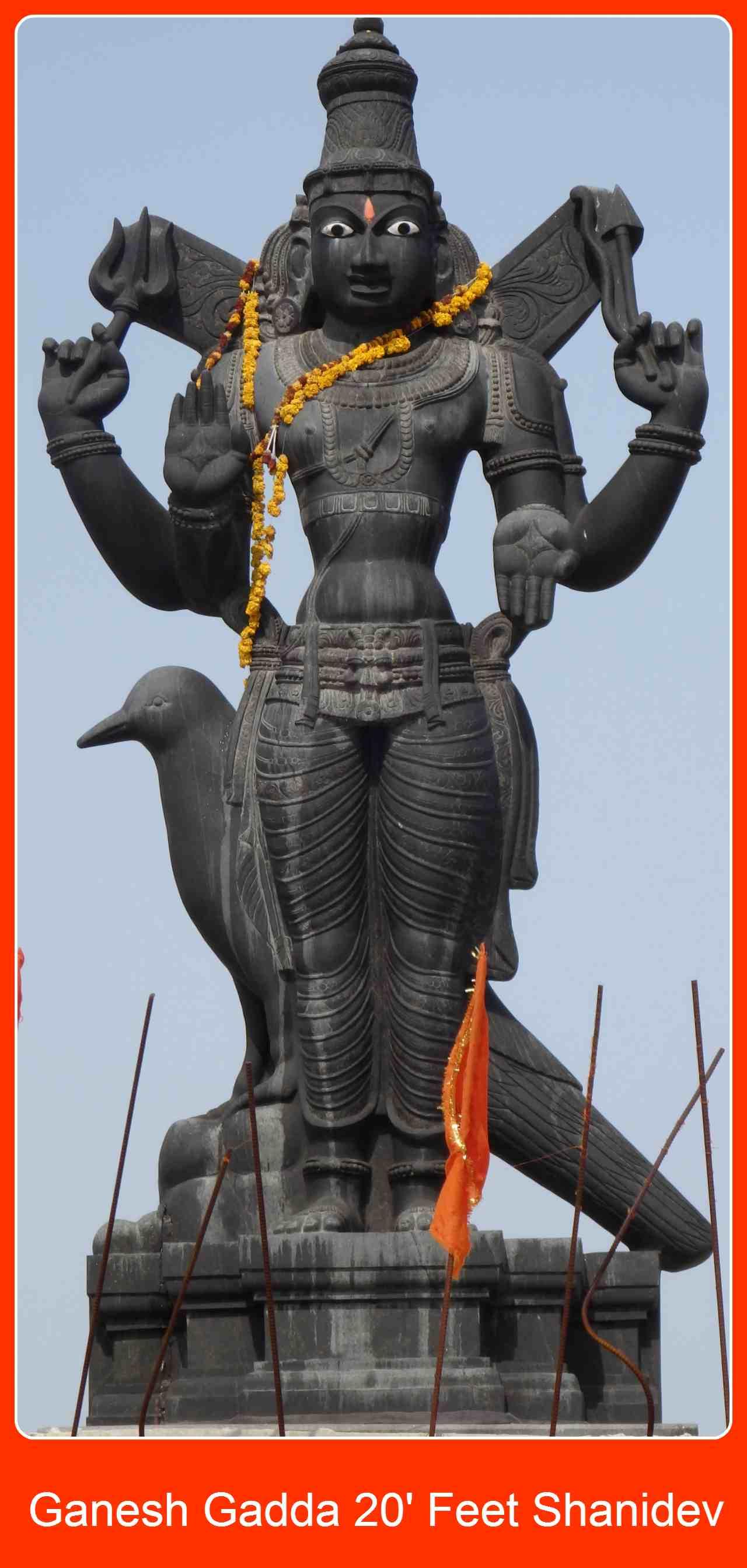 Ganesh Gadda Shaneswaradev