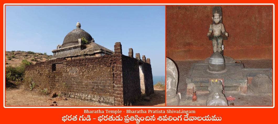 Bharatha Temple - Bharatha Pratista ShivaLingam Gokarna