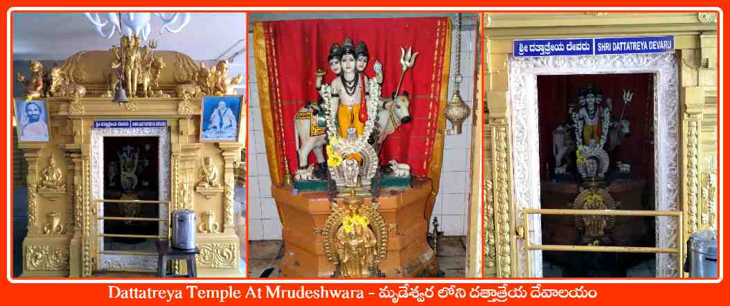 Dattatreya Temple At Mrudeshwara