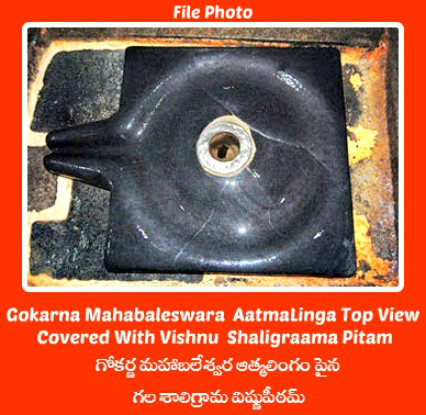 Gokarna Atma Linga with pitam File Photo