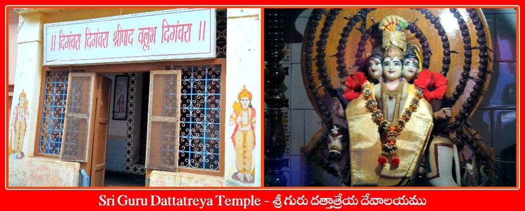Guru Dattatreya Temple - Gokarna