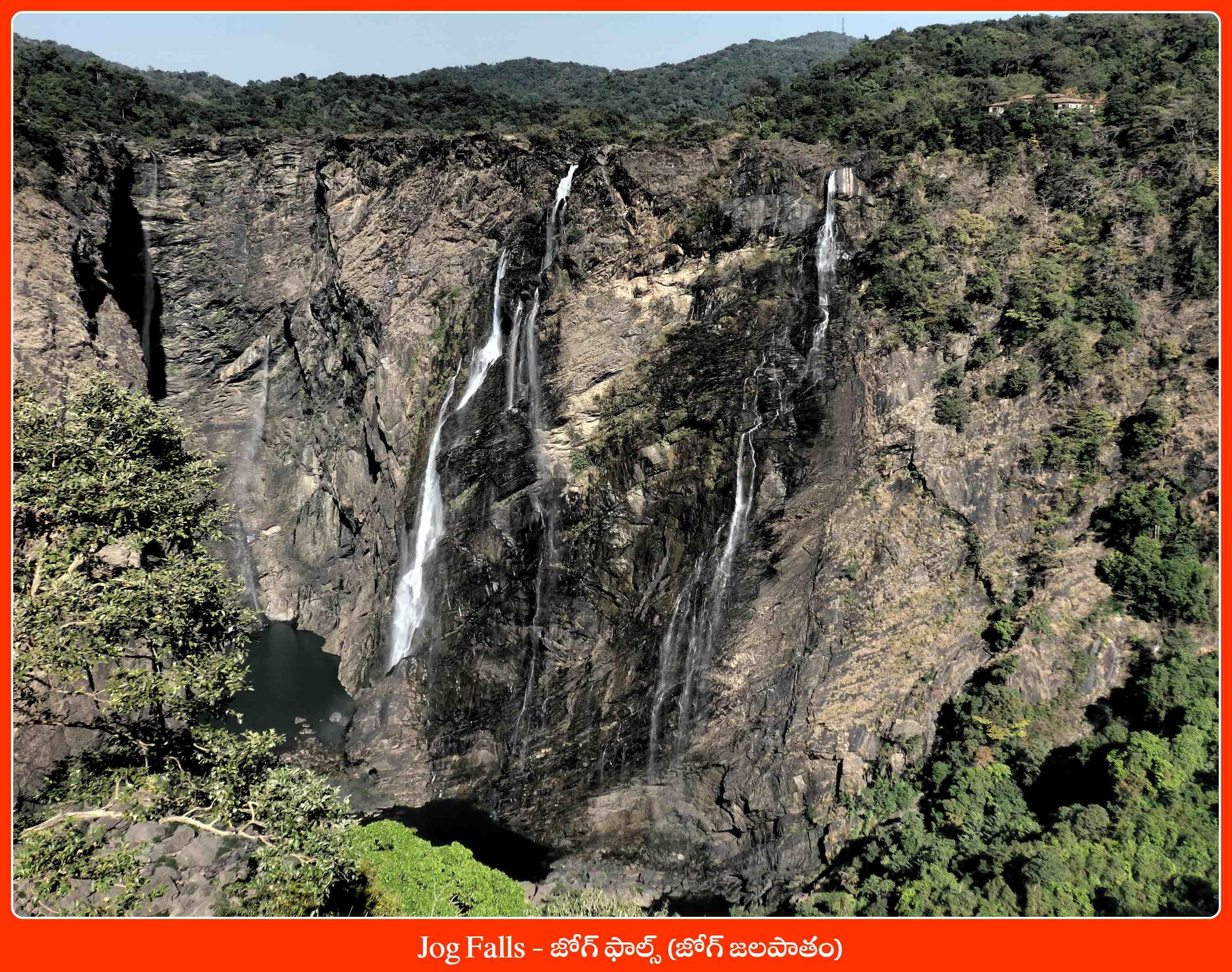 Jog Falls -2