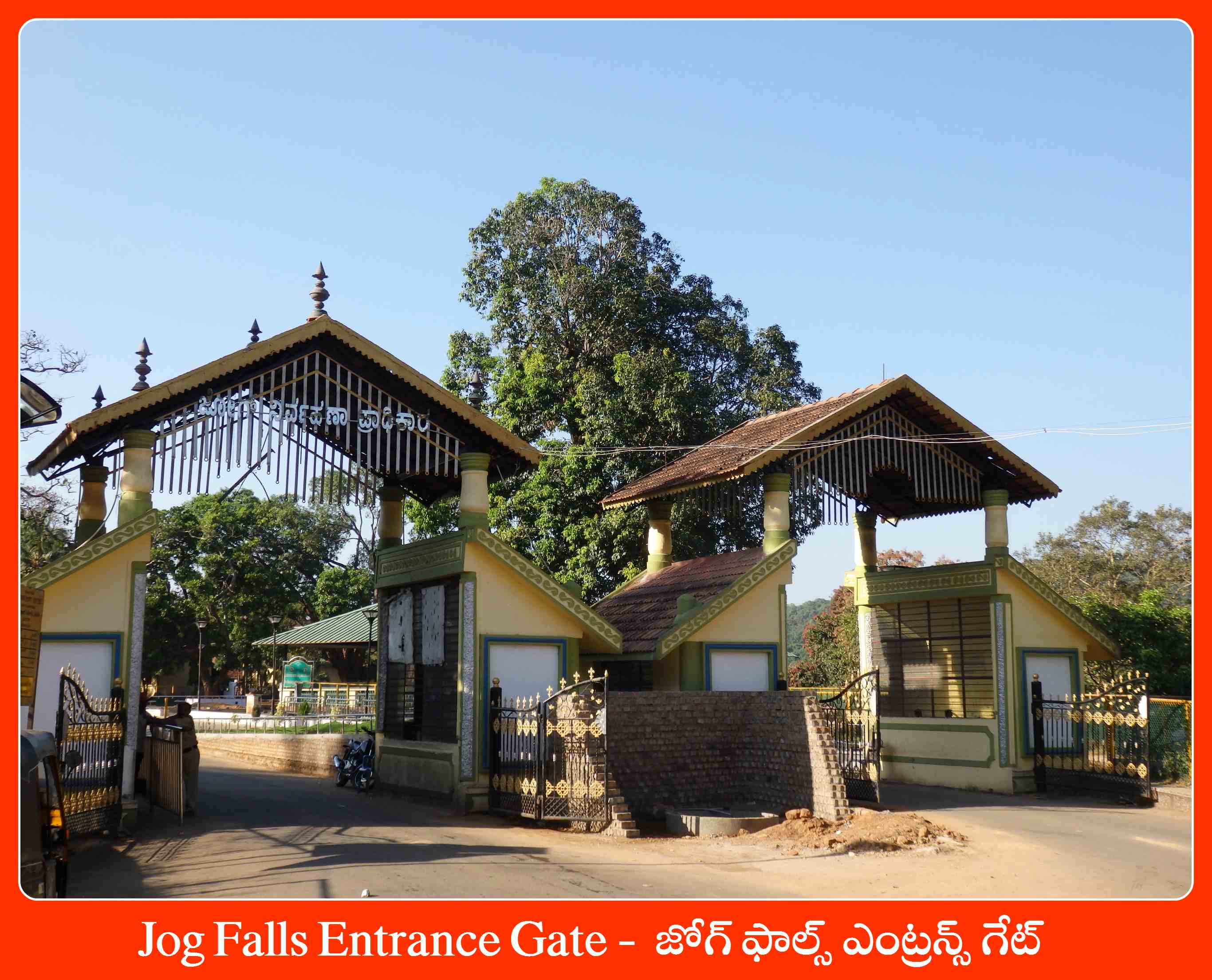 Jog Falls Entrance Gate