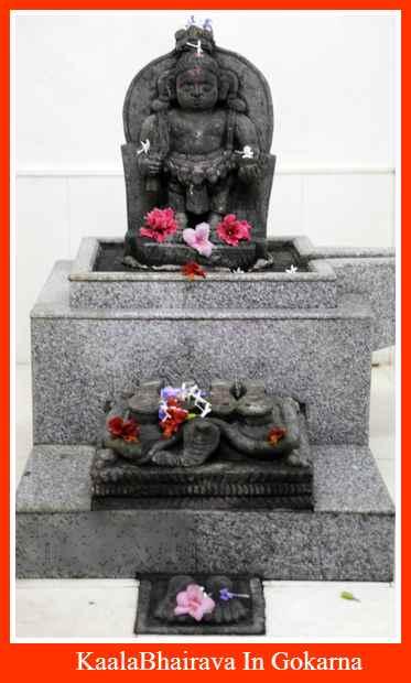 KaalaBhairava