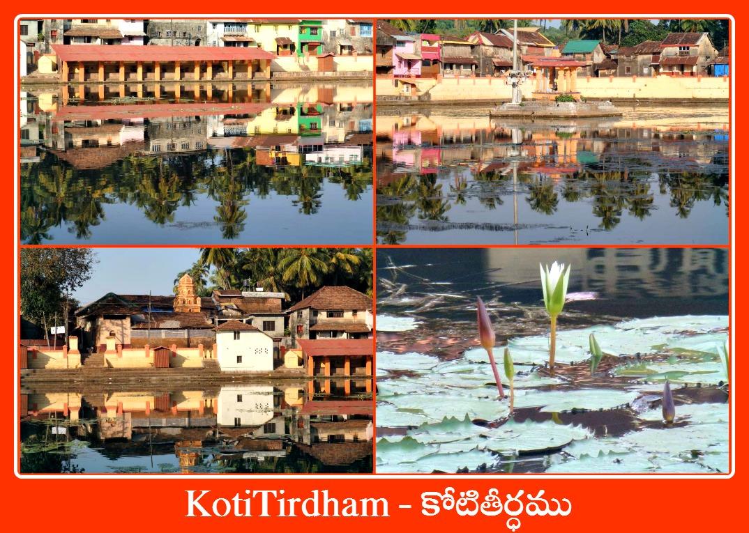 KotiTirdham - Gokarna