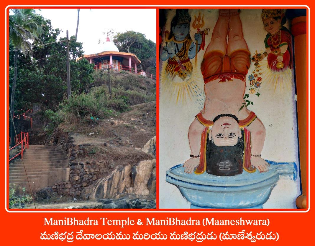 Manibhadra Gokarna