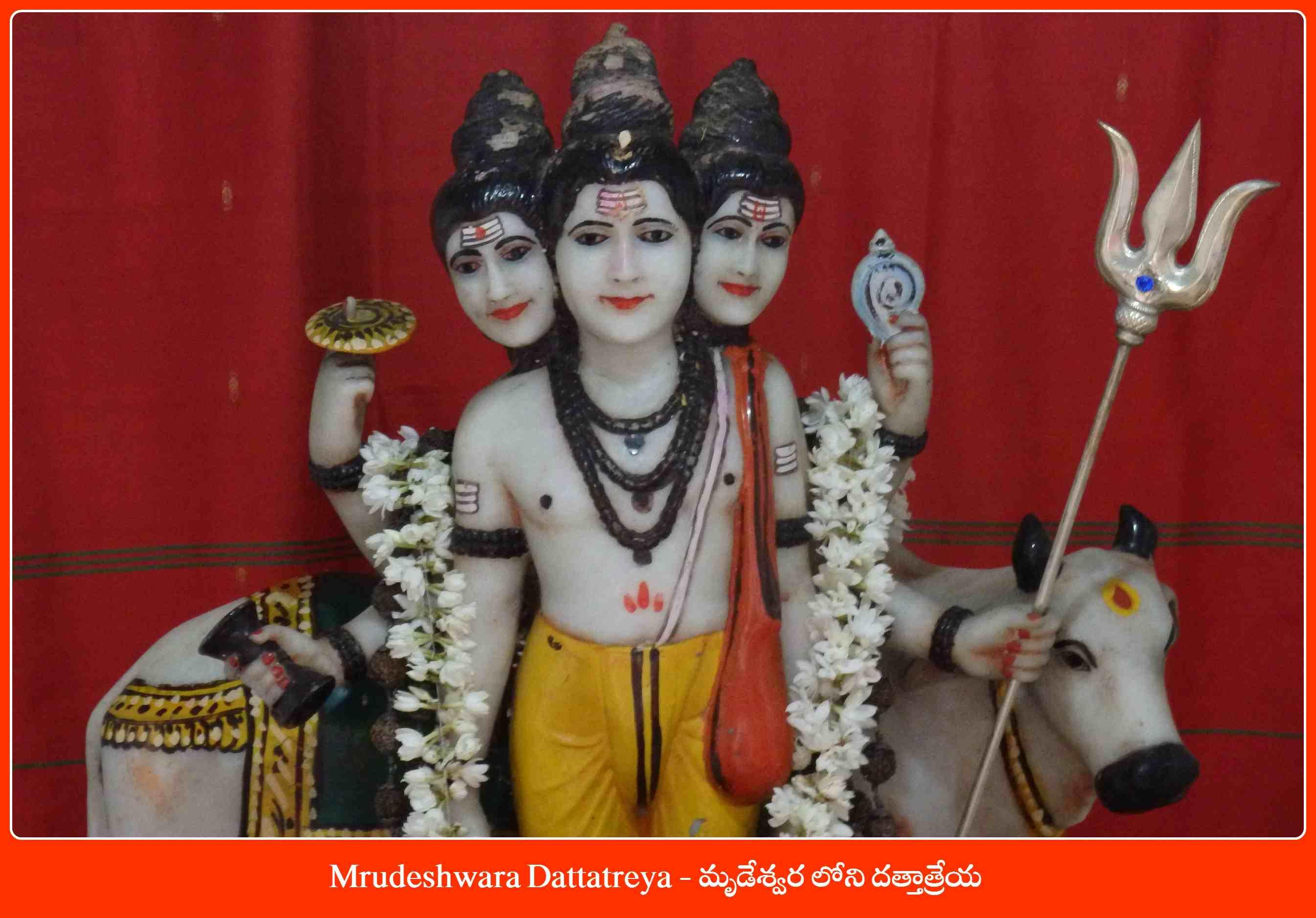 Mrudeshwara Dattatreya