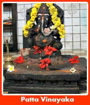 Patta Vinayaka
