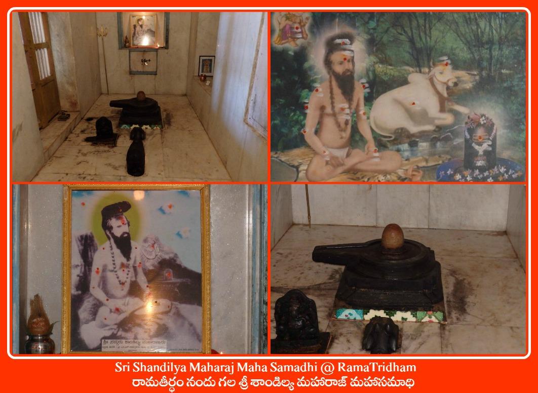Sandilya Maharaj Maharamadhi At Rama Tirdham