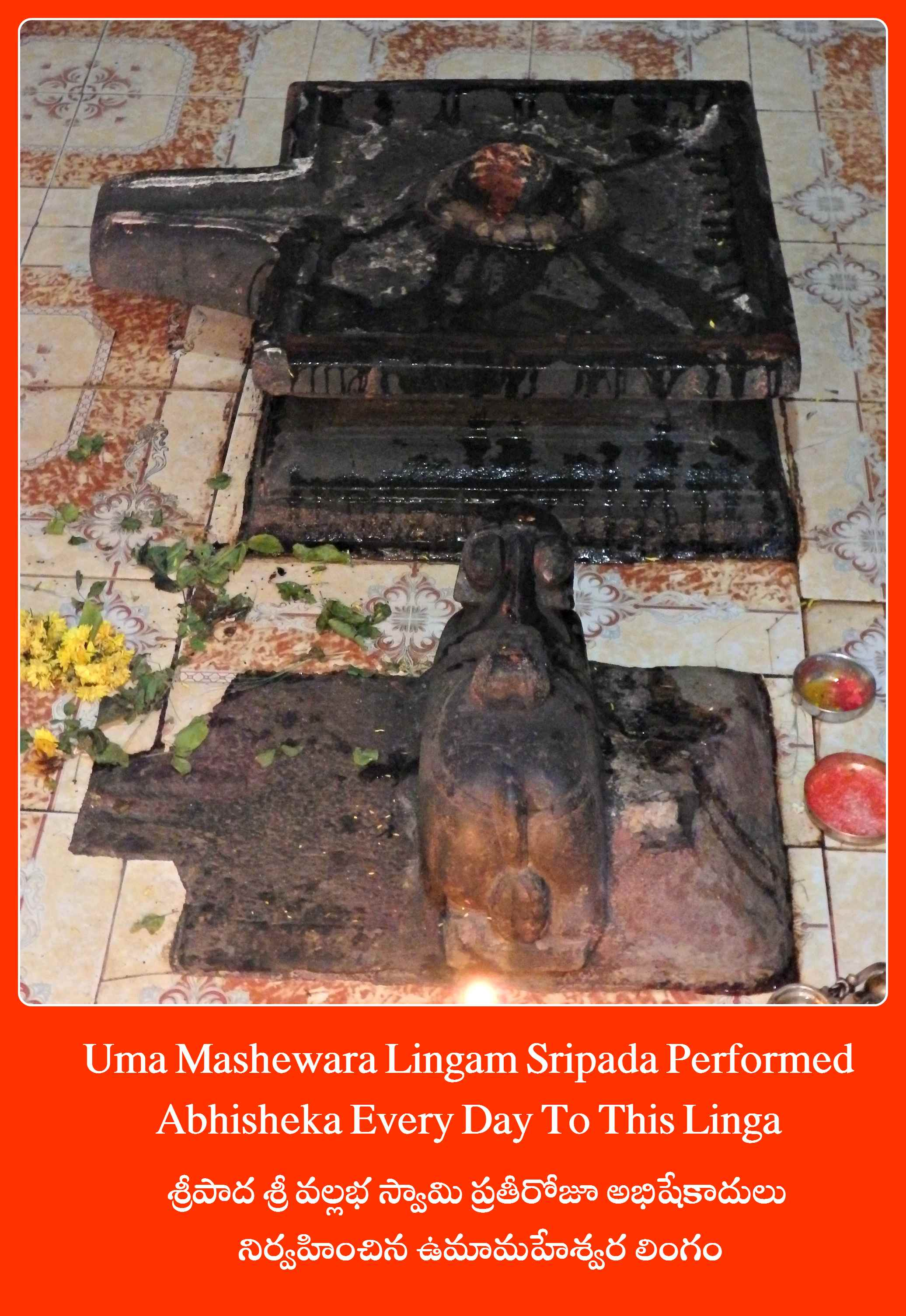 Uma Mashewara Lingam Sripada Performed Abhisheka Every Day To This Linga