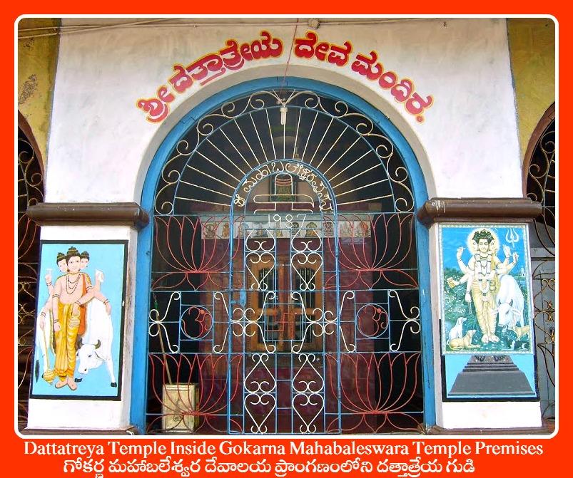 dattatemple at gokarna temple premises