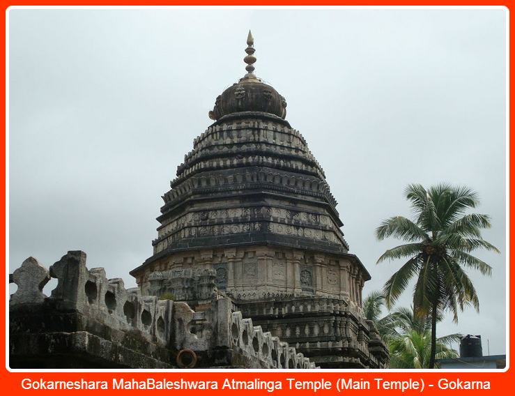gokarna Atmalinga temple