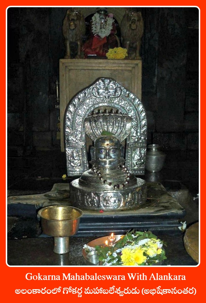 gokarna mahabaleswara