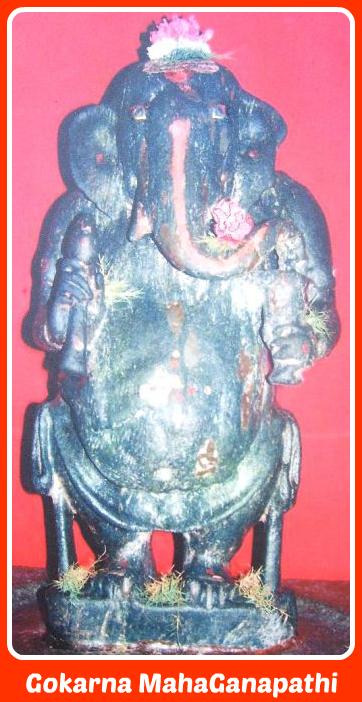 siddha_ganapati_gokarna1
