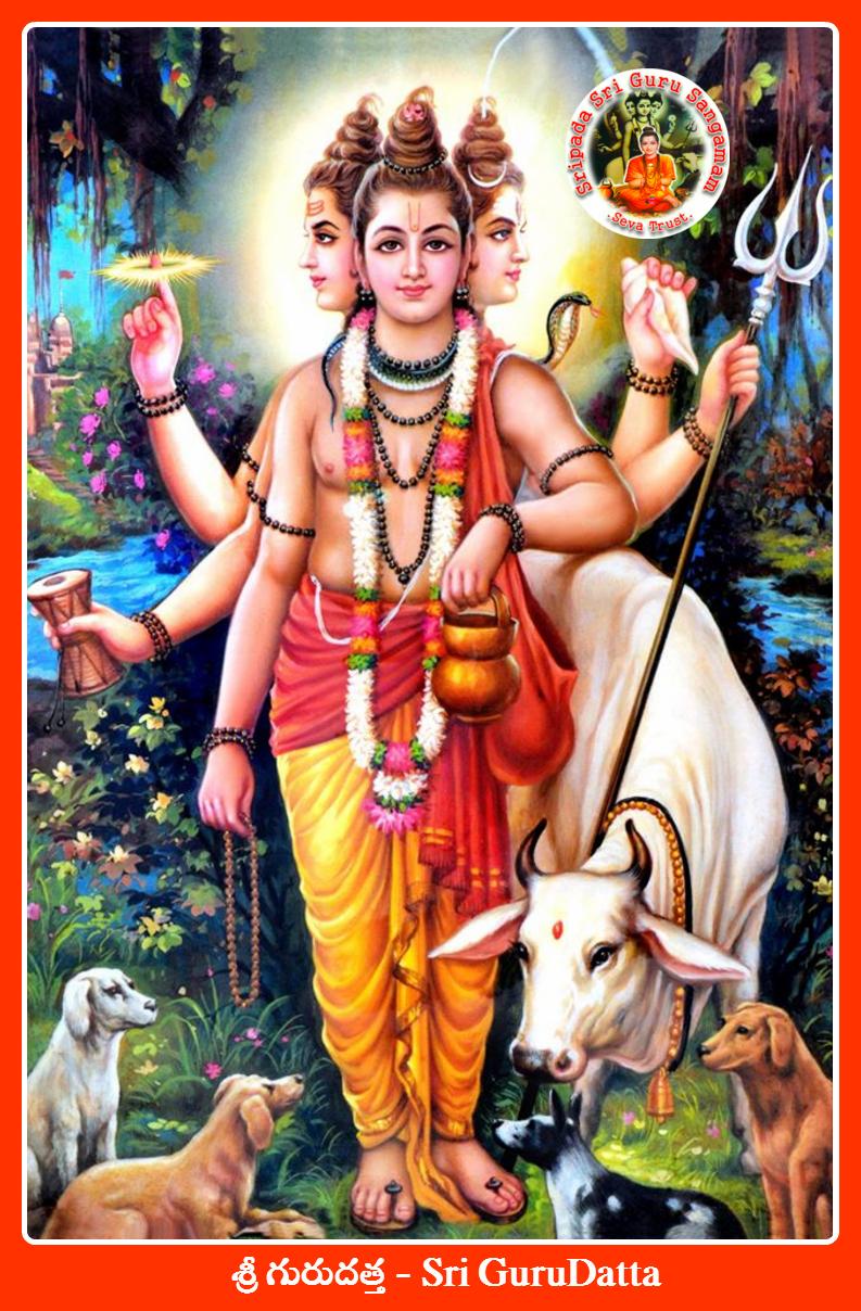 Sri Guru Datta