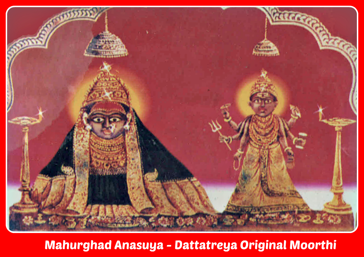 Mahurghad Anasuya-Datta Original Photo2