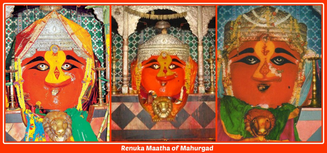 Renuka Maa of Mahur