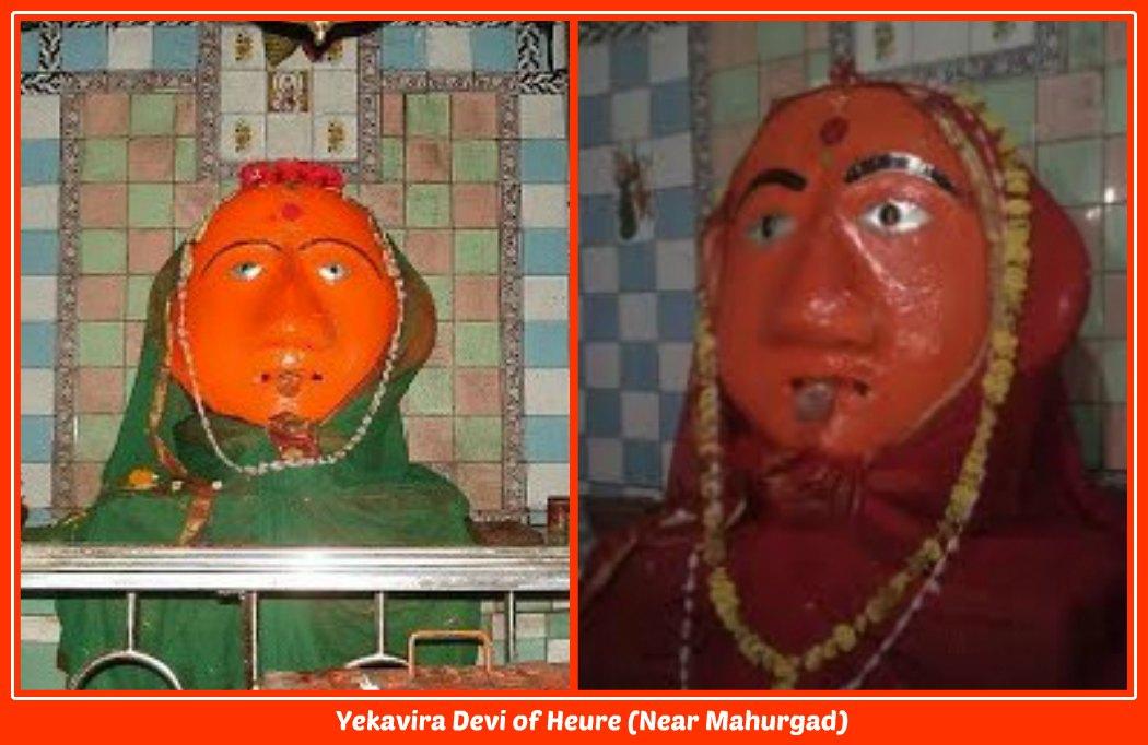 Yekavira Devi