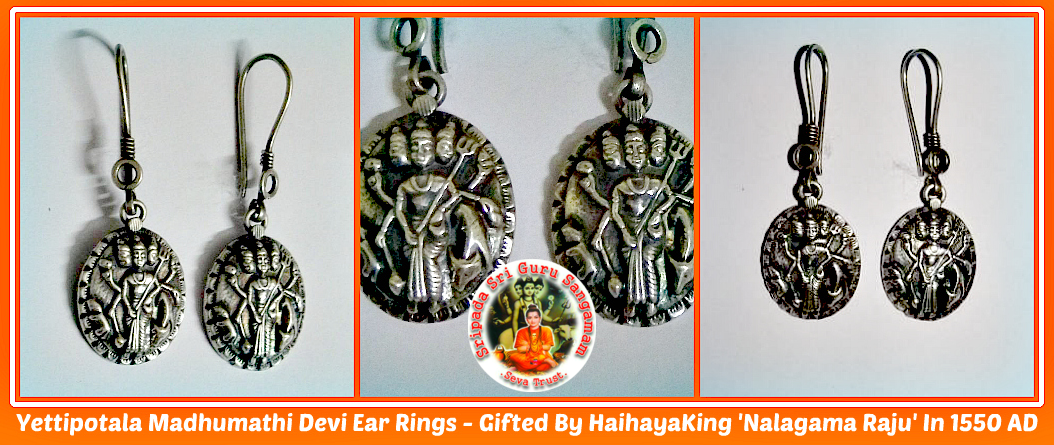 Ear Rings of MadhumatiDevi (1)