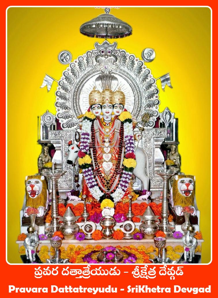 Pravara Datta